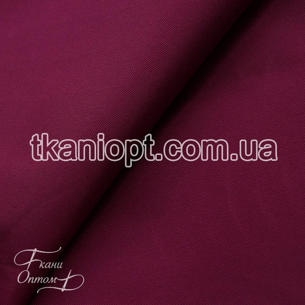 Ткань Оксфорд 600d pu темно-малиновый (290 gsm)