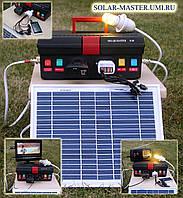 Солнечная туристическая электростанция S-10
