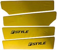 Вставки в двери ВАЗ 2109 - 21099 желтые