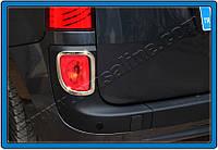 Окантовка задних рефлекторов Renault Kangoo (2013-) 2 шт. нерж.