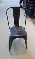 Металлический стул Мадрид для Кафе, Баров и Ресторанов