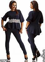 Костюм лосины и блуза темно-синий (размеры 48, 52)