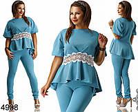 Костюм лосины и блуза голубой (размеры 48, 52)
