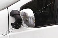Накладки на зеркала Renault Traffic,Opel Vivaro FL (2010-) (нерж.) 2 шт- Omsa