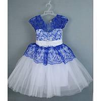 Платье нарядное синее 3-5 лет года Dina-19