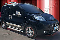 Молдинг дверной Peugeot Bipper (2008-) (нерж.) 4 шт.