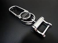 Автомобильный брелок Audi Platinum