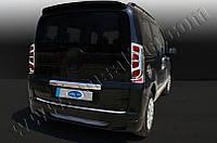 Нижняя кромка багажника Fiat Fiorino, Qubo (2007-) (нерж.)