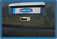 Накладка на ручку багажника Volkswagen Caddy Mini (2003-2010) нерж. Omsa