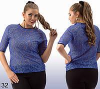 Гипюровая блуза со съемной майкой, большие размеры (разные цвета)