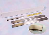 Накладки на пороги Chevrolet Epica 2006- нержавейка Standart