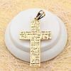 010-0492 - Позолоченный кулон-крест