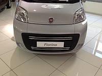 Накладка на решетку радиатора Fiat Fiorino, Qubo (2008+) 4 част, нерж. Omsa