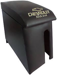 Подлокотник Chevrolet Niva с вышивкой черный