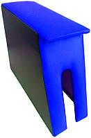 Подлокотник ВАЗ 2105 - 2107 синий