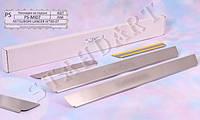 Накладки на пороги Mitsubishi Lancer IX 2000-2007 Standart NataNiko