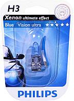 Автолампа Philips Blue Vision Ultra H3