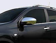 Накладки на зеркала Nissan Qashqai (2007-2014) (Abs-хром.) 2 шт- Omsa