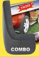 Брызговики Opel Combo задние 2 шт