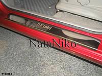 Накладки на пороги Chevrolet Tacuma 2000-2008 (4 шт, нерж.) - Nataniko Premium