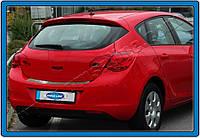 Накладки на задний бампер Opel Astra J SW (2010-) (нерж.) Матированный Omsa
