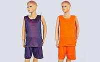 Форма баскетбольная подростковая двусторонняя сетка Stalker (рост 125-160см, оранжево-серый), фото 1
