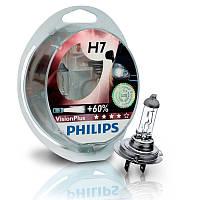 Автолампы Philips VisionPlus +60% H7 (set)