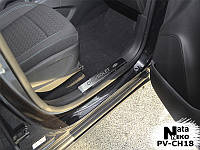 Накладки на внутренние пороги Chevrolet Tracker 2013- NataNiko