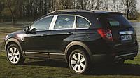 Молдинги дверных стоек Chevrolet Captiva (2006-) (нерж.) 8 шт