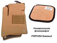 Коврики текстильные Fiat Panda 2003-2011 Fortuna бежевые
