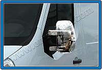 Накладки на зеркала Nissan NV400, Renault Master, Opel Movano (2010-) (Abs-хром.) 2 шт- Omsa