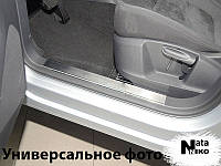 Накладки на внутренние пороги Skoda Fabia III 5D, Combi 2014- NataNiko
