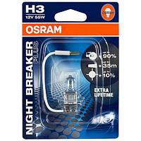 Автолампа Osram Night Breaker Extra lifetime H3