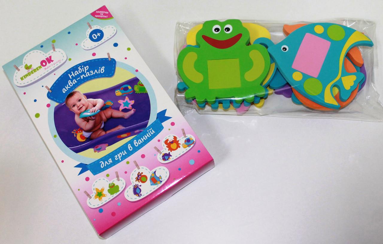 Аква-пазлы KinderenOK Bath'n Puzzles для игры в ванной