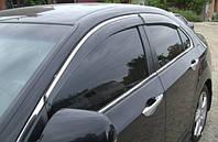 Дефлекторы окон (ветровики) Honda Accord 2008-2012 4дв Sedan Хром молдинг AVTM