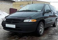 Дефлектор капота, мухобойка DODGE Caravan III с 1995-2001 г.в. VIP
