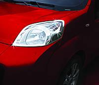 Накладки на фары Fiat Fiorino, Qubo 2008- (2 шт. нерж.) Omsa