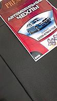 Авточехлы из экокожи Mitsubishi Lancer X (Х/Б) 2008 -