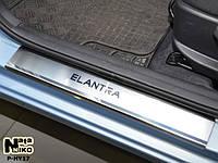 Накладки на пороги Hyundai Elantra MD 2012- Nataniko Premium