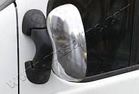 Накладки на зеркала Opel Vivaro (2001-2010) (нерж.) 2 шт- Omsa