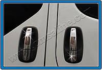 Накладки на ручки Renault Trafic FL (2010-2014) 3-дверн. нерж. Omsa