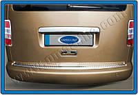 Накладки на задний бампер Volkswagen Caddy Facelift Mini (2010-) нерж.- с надписью Omsa