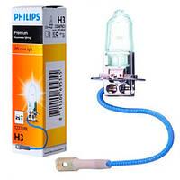 Автолампа Philips Premium +30% H3 55W