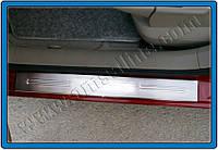 Накладки на пороги Renault Megane Coupe (2004-2010) (нерж.) 2 шт.