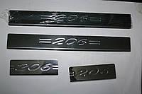 Накладки на пороги Peugeot 206 (1998-2012) (нерж.) 4 шт. Carmos
