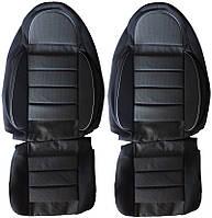 Авточехлы универсальные Pilot 1+1 ткань гобелен темные