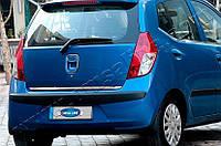 Нижняя кромка багажника Hyundai i10 5D (2010-2013) (нерж.)