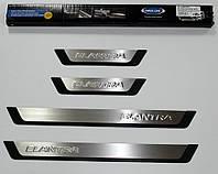 Накладки на пороги Hyundai Elantra (2011-) (нерж.) 4 шт. Omsa