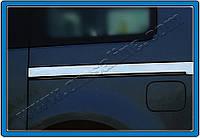 Молдинг дверной Renault Kangoo (2008-) под сдвижную дверь (нерж.) 2 шт.