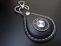 Брелок на ключи с логотипом Bmw